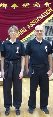 Wushu Trainer